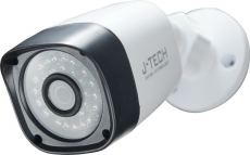 Camera IP J-Tech SHD5615C