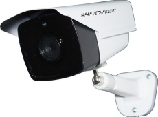 Camera IP J-Tech SHD5637C
