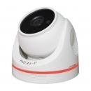 Camera IP J-Tech SHD5290CS