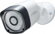 Camera IP POE J-Tech SHDP5615E0 (POE 5MP, Human Detect, Face ID, Ghi Âm)