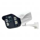 Camera IP J-Tech SHD8205CSL (3MP/Led sáng)